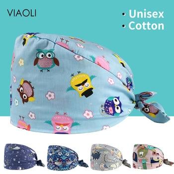 viaoli Unisex cotton Owl cartoon print hats adjustable women scrubs hat beauty salon nursing cap lab coat pet shop Scrub Cap