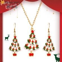 Рождественские Цветные Мультяшные ювелирные изделия милые капельки