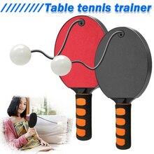 Антитревожная игрушка автоматический отскок пинг-понг игрушечная ракетка для снятия давления снятия эмоций на запястье Exercirse& T8