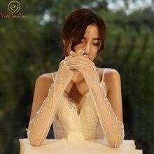 Перчатки Свадебные прозрачные длинные из тюля с жемчугом