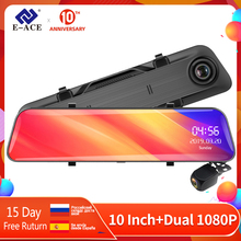 цена на E-ACE A39 12 inch Touch screen Car DVR Rear View Mirror Full HD 1080P Dash cam Car Camera Back Camera Dual lens video Recorder