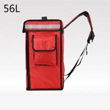 Grand sac à dos isotherme 56L, boîte à gâteaux à emporter, congélateur, livraison rapide de Pizza, incubateur, sacs de glace, paquet de repas, boîte à déjeuner de voiture