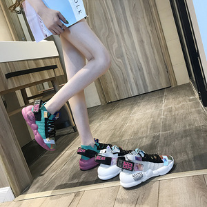 Image 2 - WFL Women Platform Chunky Sneakers Daddy Female Fashion Breathable Shoes Wild Thick Sole Shoes Casual Vulcanize Shoes Sports