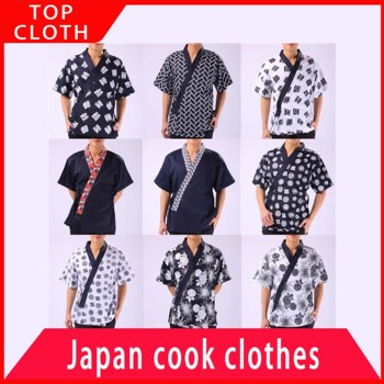 17style Japanese Sushi Cook Restaurant Chef Uniforms Orientaly Japanese Traditional Cultural Cherry Blossoms Print Short Shirts image