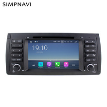 цена на Android 7 Inch Car Stereo AutoRadio Player For BMW E53 E39 X5 M5 4GB RAM 64GB ROM Built in Carplay AndroidAuto DSP 15Bands EQ