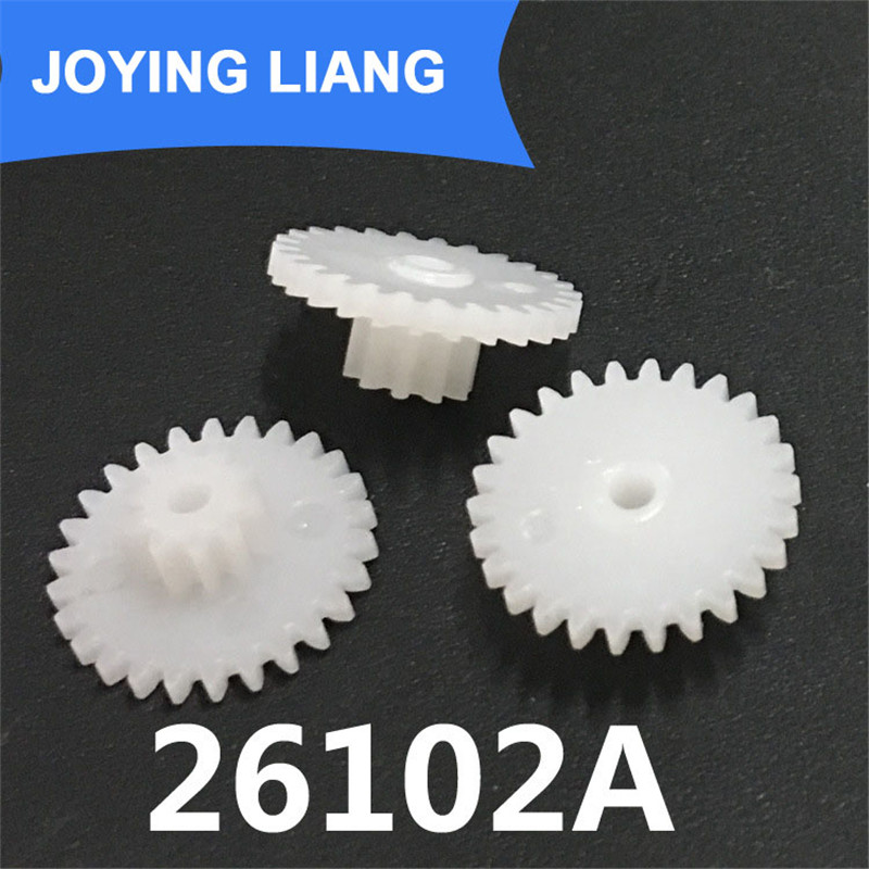 26102A 0.5M Pinion 14mm Diameter 26 Teeth + 10 Teeth Double Layer Gears Toy DIY Parts Accessories