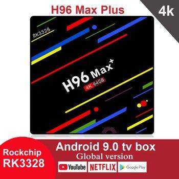 H96 Max Plus Smart Android 9,0 TV Box 4GB 32GB 64GB RK3328 Media player 4K Google asistente de voz de Netflix, Youtube H96MAX 2GB16GB