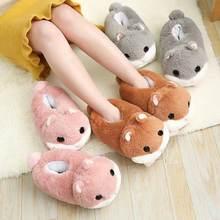 Super bonito dos desenhos animados hamster boneca de pelúcia chinelos cosplay animal sapatos engraçado inverno quente interior brinquedo slides para o homem mulher crianças