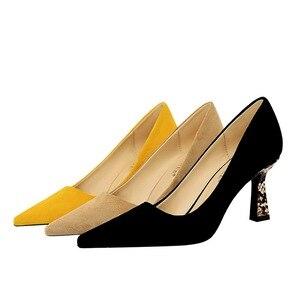 Image 2 - قرية الحجر 34 43 حجم كبير أحذية النساء ملهى ليلي مثير ليوبارد طباعة اللون كتلة الجلد المدبوغ الضحلة عالية الجحيم مضخات