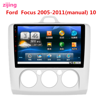 2Din Ford Focus 2005-2011manual car multimedia stereo video player Radio Android 9.0 smart DVD host GPS large-screen navigation image