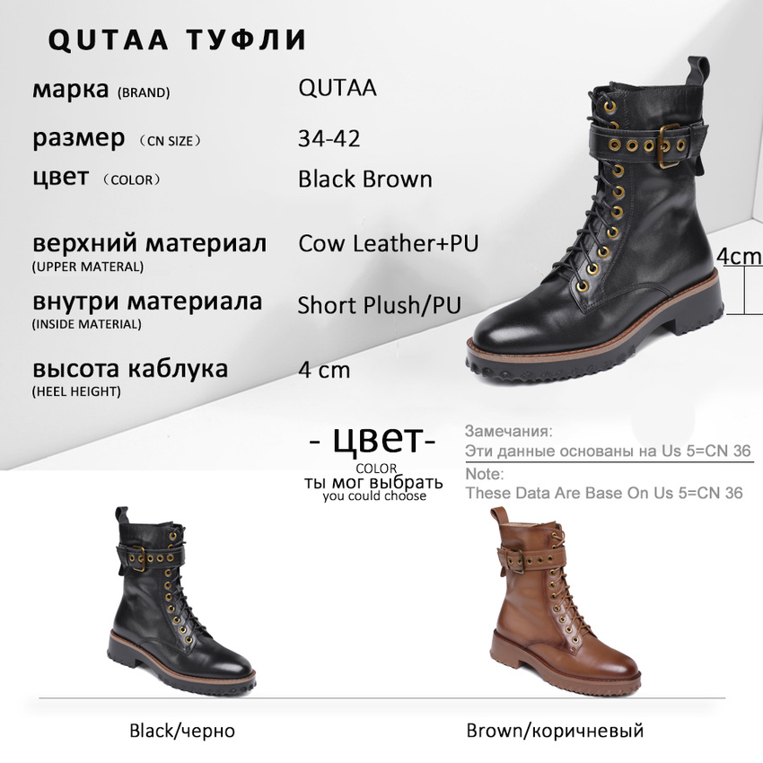 Image 5 - QUTAA 2020 Cow Leather Platform Lace Up Buckle Zipper Fashion Women Shoes Square Heel Round Toe Winter Ankle Boots Size 34 42-in Ankle Boots from Shoes