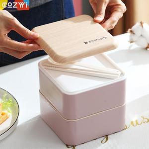 Image 3 - Plastic Lunch box On the Go Packing Lunchbox With Spoon Chopsticks Double Layer Portable Bento Box Food Container