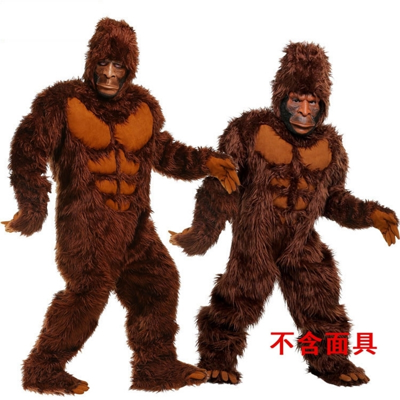 Brown Gorilla Costumes With No Funny Animal Mask, Halloween Costumes For Adult Carnivals, Cosplay Clothes.