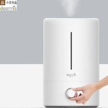 Youpin humidificador de aire Deerma F628, difusor ultrasónico para el hogar, deserma, humidificador, Aromaterapia, para oficina y hogar