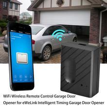 Abridor de puerta de garaje con Control remoto, inalámbrico, WiFi, con temporizador inteligente, EWeLink