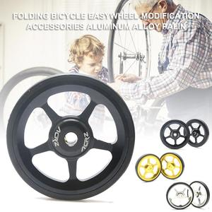 1 пара велосипедов Easywheel 3 цвета алюминиевый сплав супер легкие колеса + титановые болты для Brompton складной велосипед