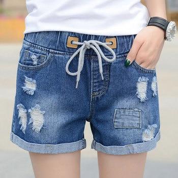 Women's Denim Mid-Waist Shorts