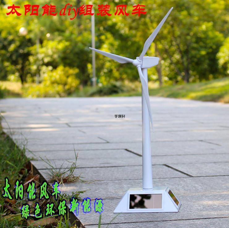 Solar Windmill Base Desktop Ornaments Rotating Wind Power Generation Teaching Fan Model Boys And Girls Handmade