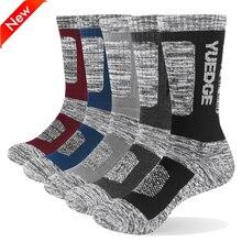Yuedge男性靴下通気性の快適な綿クッションクルースポーツハイキングトレッキングソックス 5 ペア 38 45 eu