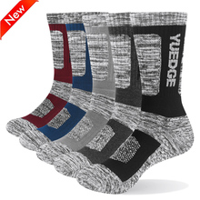 Yuedge meias masculinas respirável confortável algodão almofada tripulação esportes caminhadas trekking meias 5 pares 38 45 ue