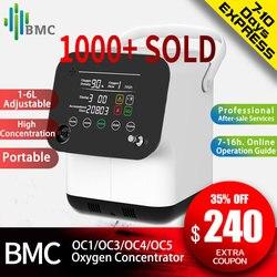 Портативный кислородный концентратор BMC OC1/OC4, мини-кислородная машина, 1-6 л/мин, регулируемый очиститель воздуха для сна, бытовой монитор здо...