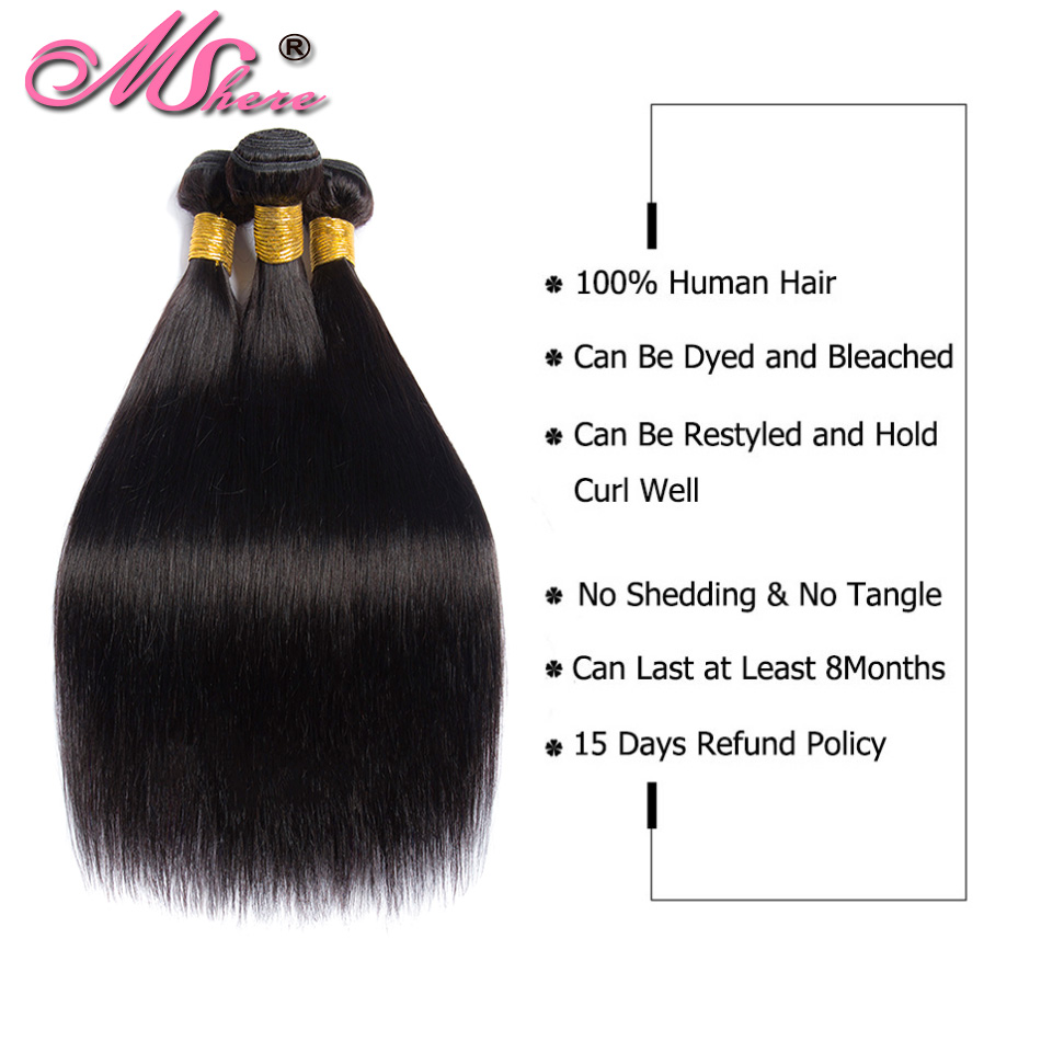 Image 3 - Mshere straight hair bundles brazilian hair weave bundles 100% human hair bundles Natural Color non Remy hair weave 1  pieces-in Hair Weaves from Hair Extensions & Wigs