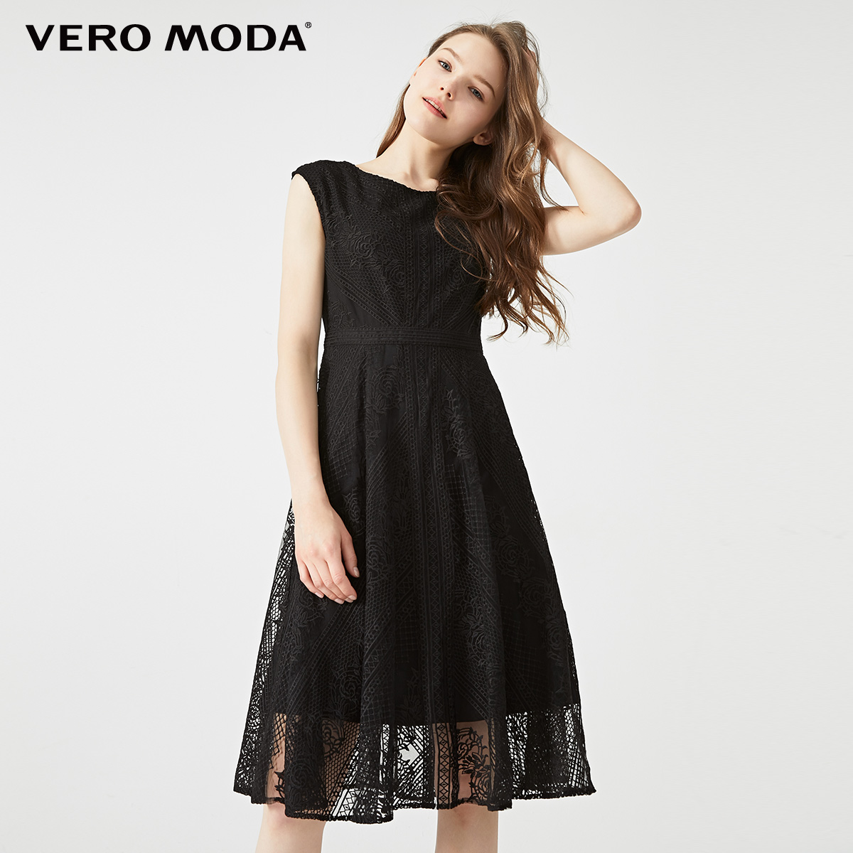 Vero Moda Women's Embroidered Two-tiered Sleeveless Knit Lace Party Dress | 31927A587