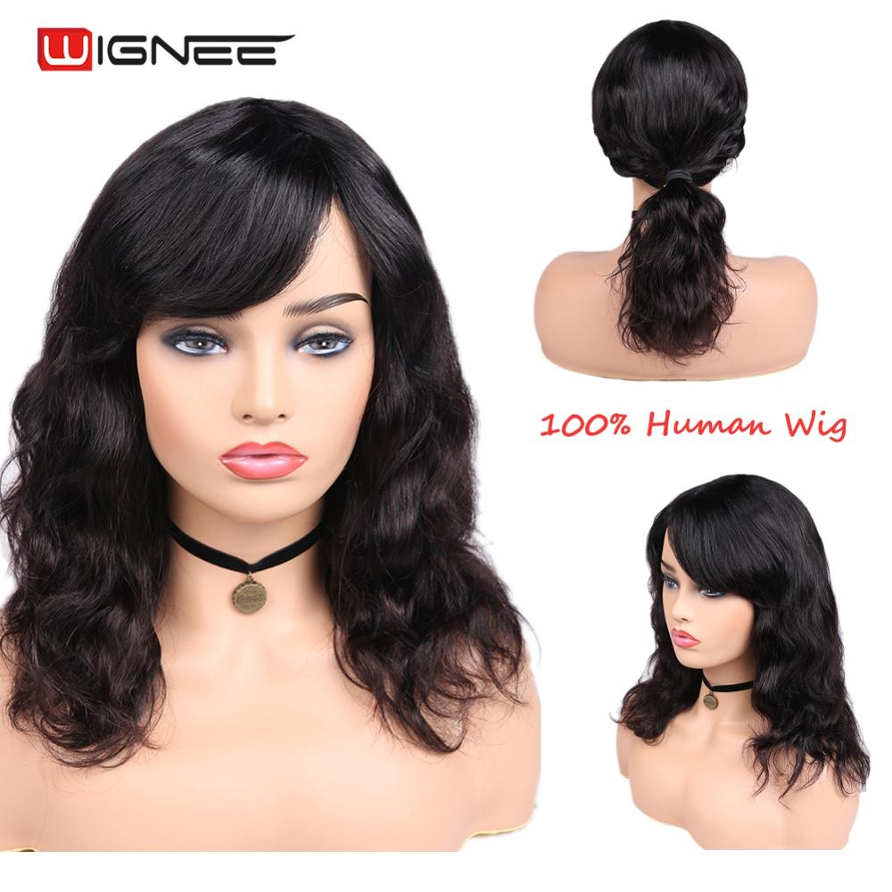 Wignee Natural Wave Human Hair Wigs With Free Bang For Women Remy Brazilian Soft Hair 150% High Density Glueless Short Human Wig