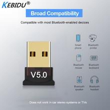 Kebidu Mini BT 5.0 محول USB دونغل لاسلكي USB جهاز إرسال بلوتوث 5.0 جهاز استقبال للموسيقى بلوتوث محول للكمبيوتر