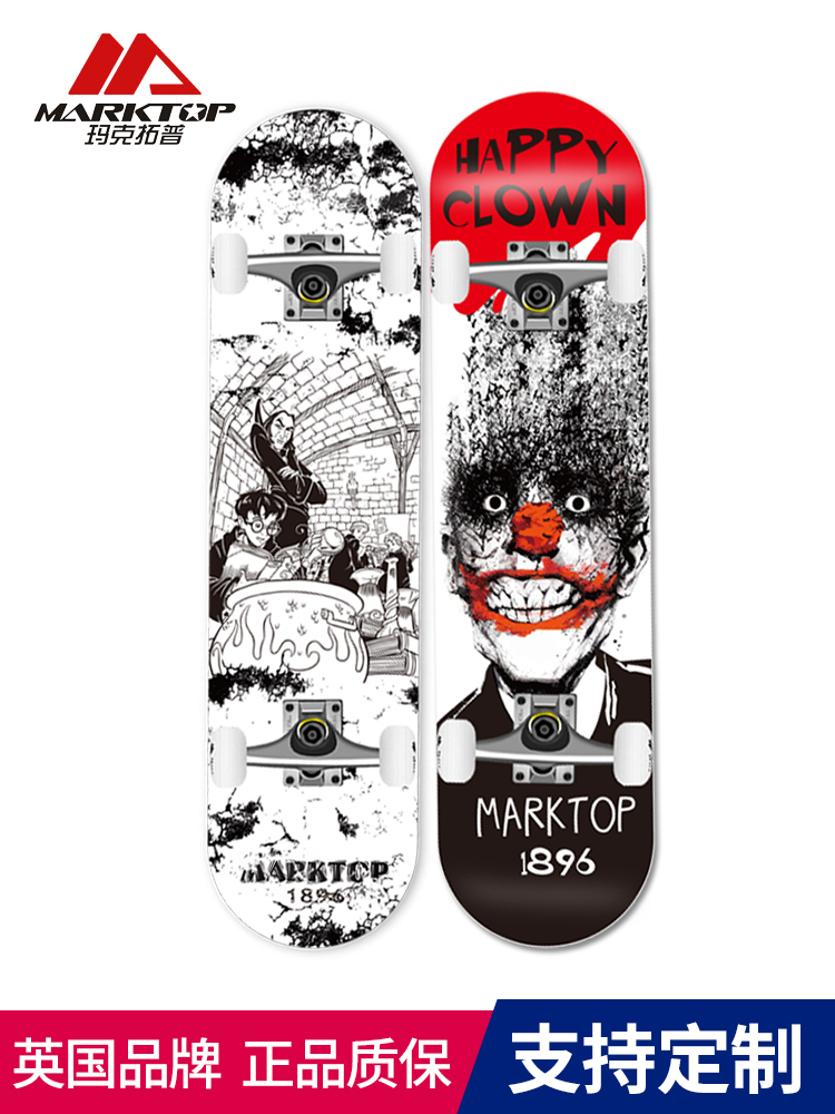 Marco Top Professional Four-wheel Skateboarding Beginner Adult, Adolescent Children Boys And Girls Double-warped Highway Skate