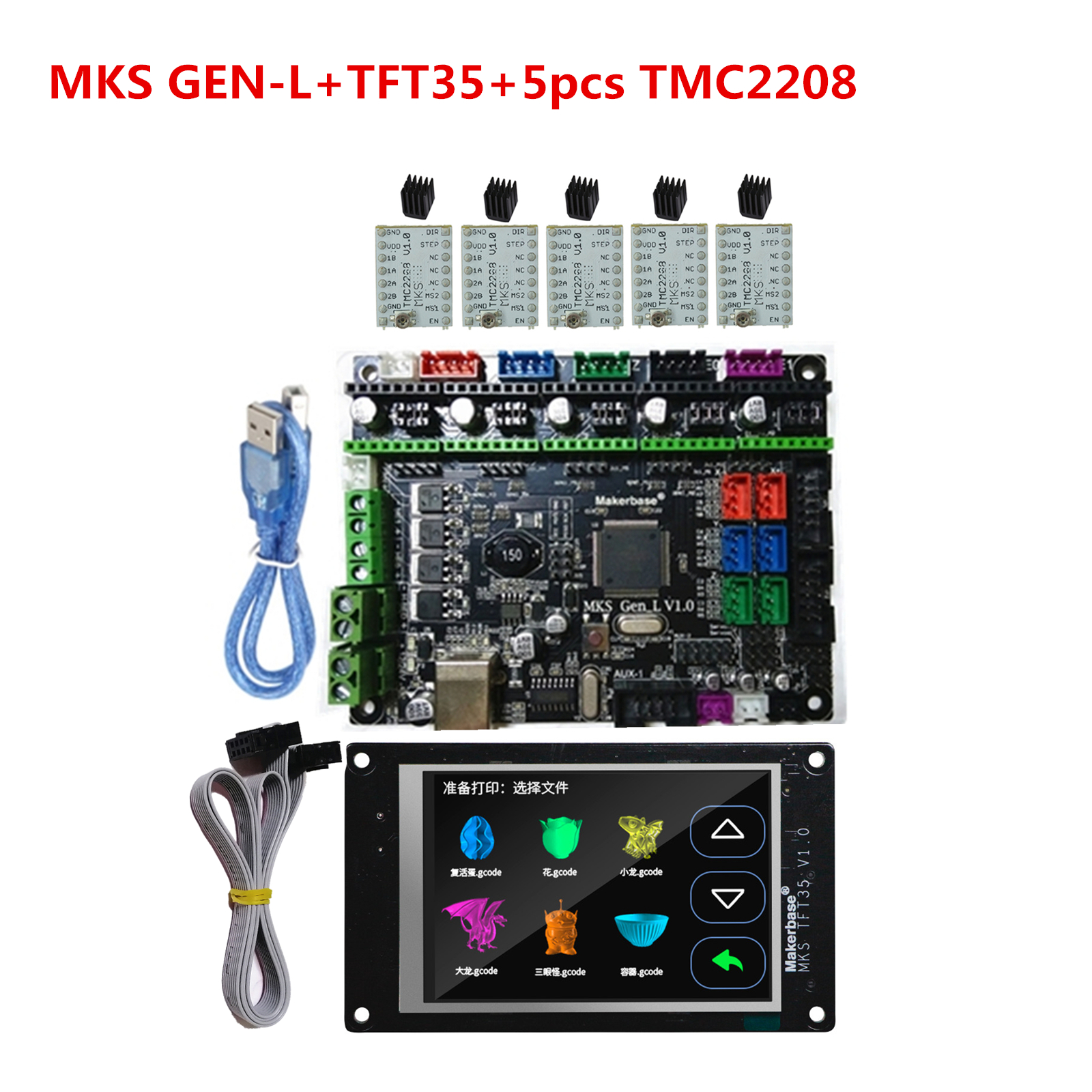 MKS GEN L 2.0 + MKS TFT3.5 Touch Screen 3D Printer Spare Parts Support A4988 DRV8825 Tmc2208 Lv8729 Tmc2130 2100 Stepper Driver