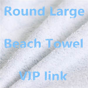 Round Large Beach Towol VIP link for DIMI