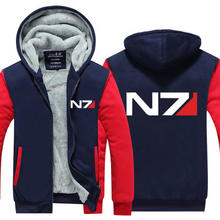Quality effect N7 Anime cosplay Hooded Thick Zipper Men Sweatshirts Jackets and CoatsFree shipping Winter hoodie Leisure N7(China)