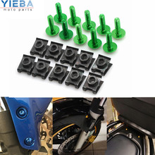10pcs 6mm Motorcycle Body Fairing Bolts Spire Speed Fastener Clips Screw Spring Bolots Nuts FOR kawasaki ZZR1400 ZZR600 J300 10 set cnc motorcycle aluminum 6mm m6 body fairing bolts spire speed fastener clips screw spring nuts for harley honda kawasaki