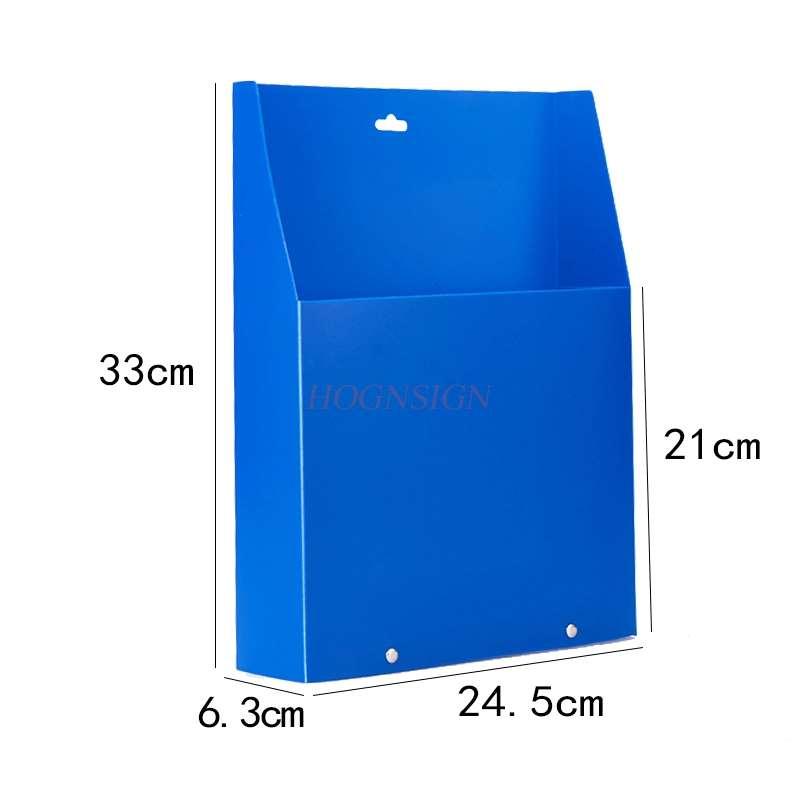 Folding Book Stand Desktop Classification Box Single Grid File Box Hanging Document Storage Box Magazine Book Box