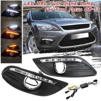 2PCS LED Daytime Running Light For Ford for Focus 2008 2009 2010 2011 2012 2013 Auto Dimming Function 12V Car LED DRL Lamp