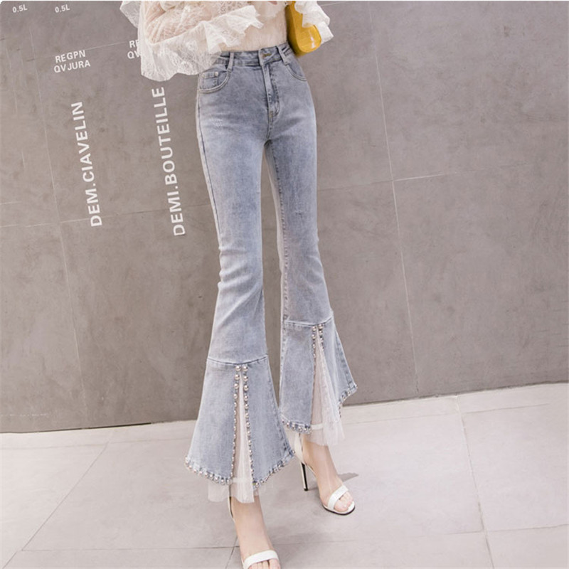 Real Shot 2020 New Spring Fashion High-waist Stretch Nine-point Jeans Were Thin Slim Cut Split Flared Pants