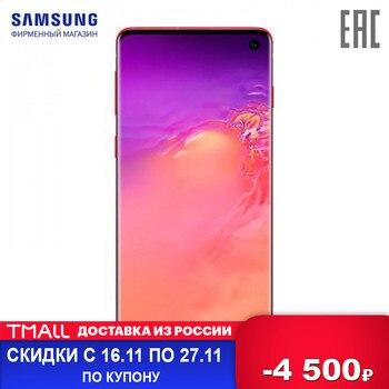 T%C3%A9l%C3%A9phones+mobiles+samsung+SM-G973+Galaxy+S10+128gb+technologie+de+smartphone+pour+la+communication+Galaxy+S10+nouveau+mod%C3%A8le