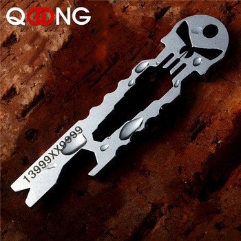 QOONG Punisher EDC Multi Function Tool Keychain with Wrench Crowbar Screwdriver Bottle Opener Skeleton Key Chain Ring Holder H03 precision cast steel multifonction key chain with cross straight screwdriver edc portable screwdriver set tool
