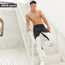Zrce 男性圧縮タイトなレギンス軽量速乾性弾性ジムフィットネスジョギングパンツトレーニングヨガ底