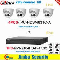 Dahua IP surveilliance system NVR kit 4CH 4K video recorder NVR2104HS-P-4KS2 & Dahua 6MP IP camera 4pcs IPC-HDW4631C-A