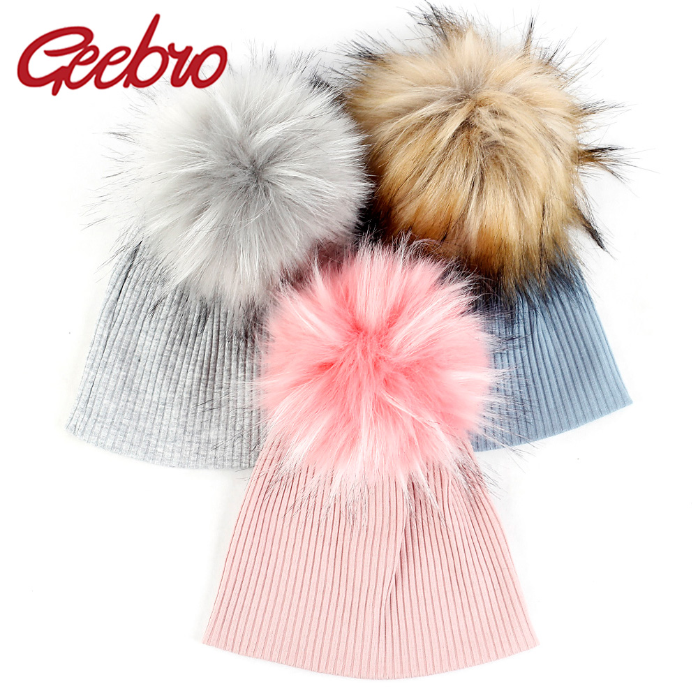 Geebro Solid Color Baby Boy Girls Beanie Cotton Ribbed Hat Kids Children Skull Cap Lovely Soft Skullies With Faux Pompom