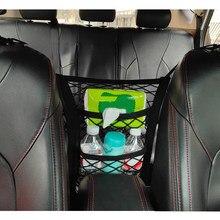 Starke Elastische Auto Mesh Net Tasche Zwischen Auto Organizer Sitz Zurück Speicher Tasche Gepäck Halter Tasche für Auto Styling