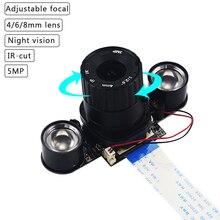 Ahududu Pi 4 IR CUT kamera 4mm 6mm 8mm ayarlanabilir odak gece görüş kamera Webcam + 2 IR ışıkları ahududu Pi için 4B/3B +/3B