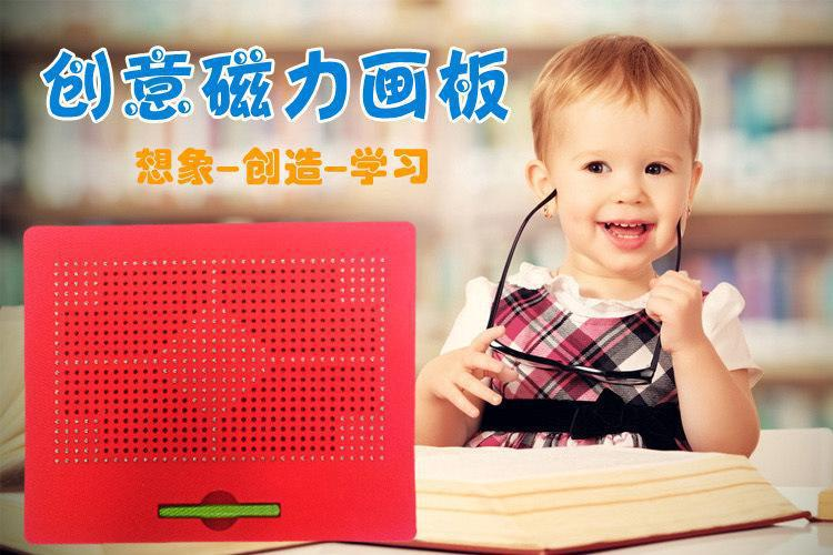 Children'S Educational Magnetic Steel Ball Drawing Board Early Education Writing Board CHILDREN'S Toy Colorful Box Packaging Sol
