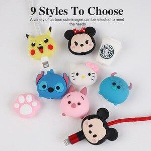 Image 5 - USB kablosu Minnie koruyucu hayvan sevimli karikatür kapak korumak için Iphone kablo kulaklık kablosu arkadaşlar cep telefonu dekor tel
