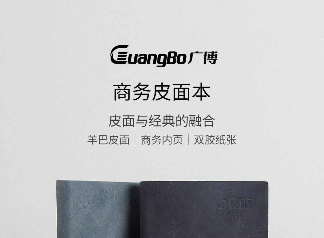 Youpin guangbo negócios caderno de couro macio
