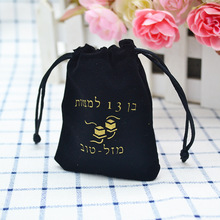 Bar mitzvah custom gold silkscreen printed small gift packing black velvet cloth bag