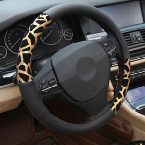 Personalized Leopard Print Car