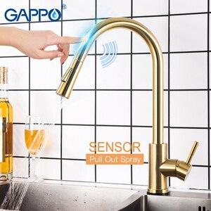 Image 3 - GAPPO נירוסטה מגע שליטה מטבח ברזי חכם חיישן מטבח מיקסר מגע ברז למטבח לשלוף כיור ברזים